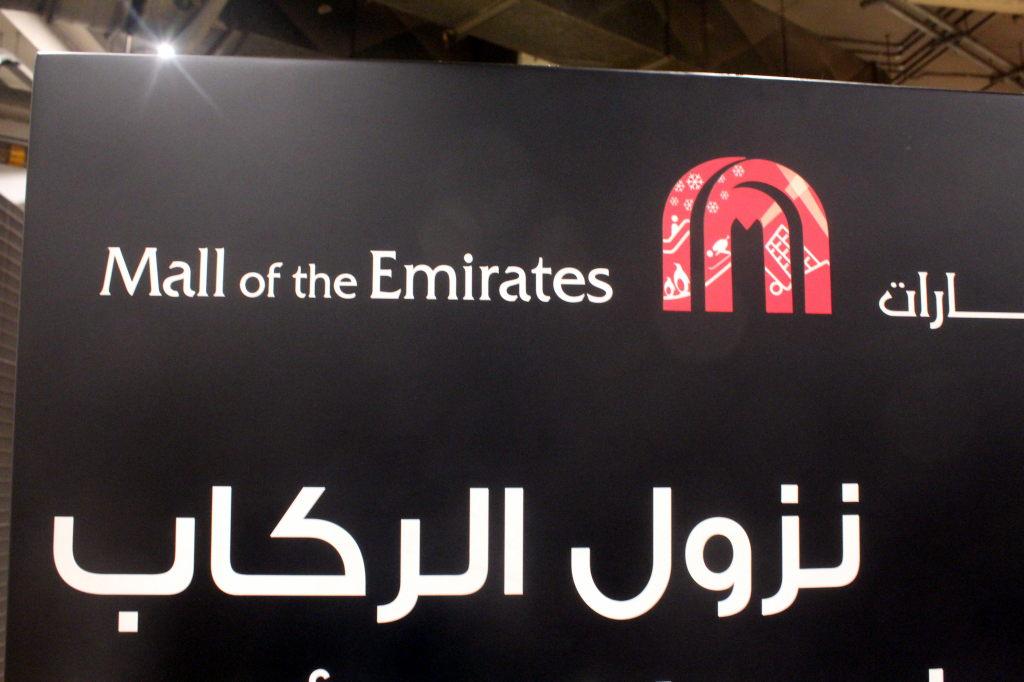 Australia5621_Dubai_MallOfEmirates