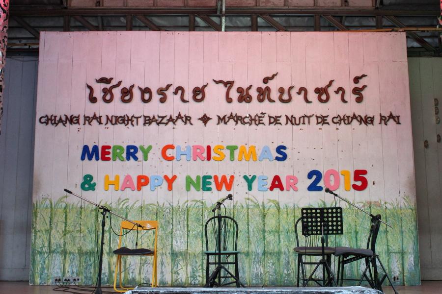 LaosThai1911_Thai_ChiangRai_nightMarket.jpg