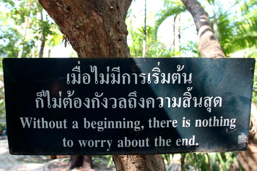 LaosThai2026_Thai_ChiangMai_WatPhraSinghVoramahavihara.jpg